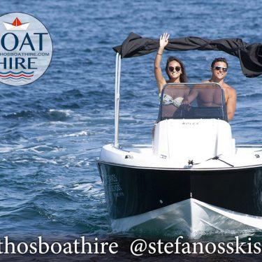 SKIATHOS BOAT HIRE 'Maria' Boat ,Compass165cc
