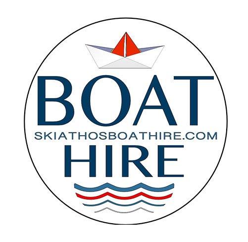 SKIATHOS BOAT HIRE -logo