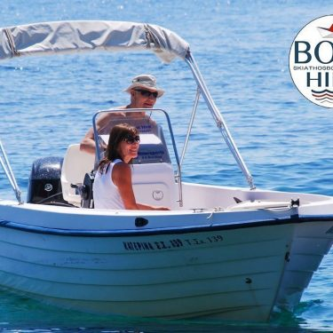 Katerina Boat for rent in Skiathos