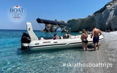 skaithos boat trips