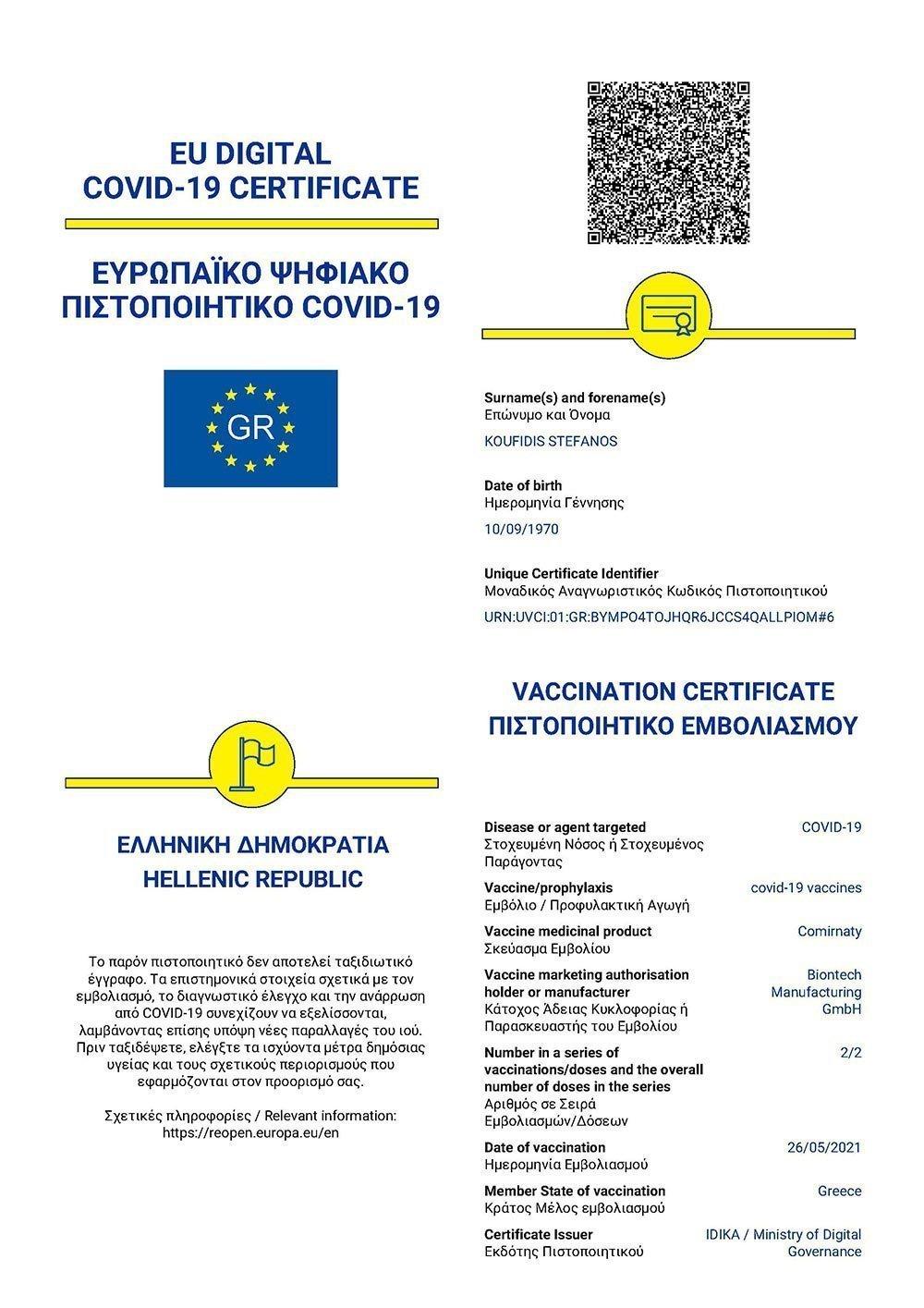 vaccination-certificate
